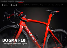 Denda Cycling