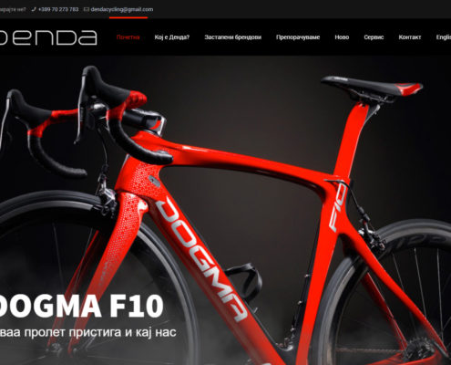 Denda Cycling
